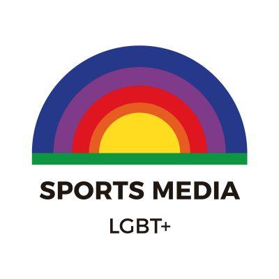 sports_media_lgbt